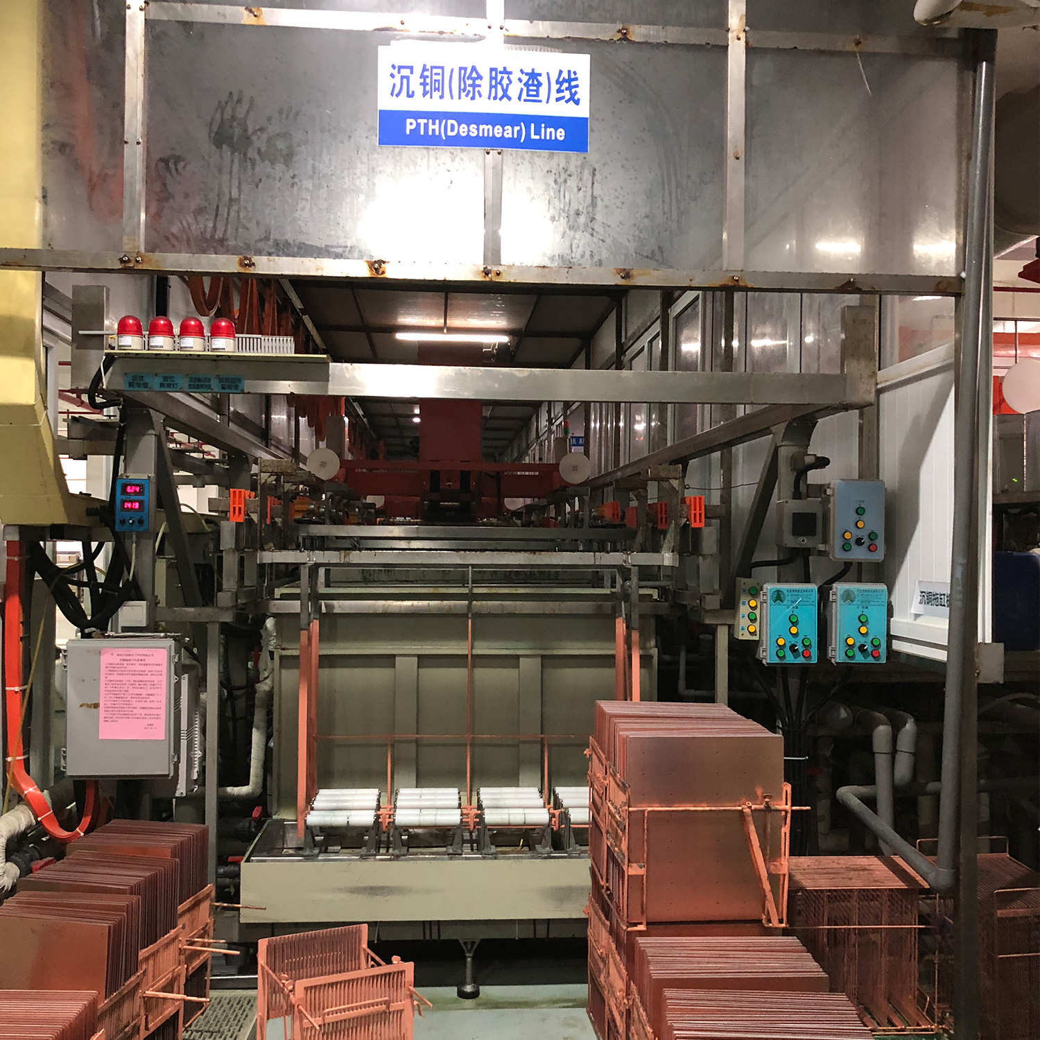 Pattern Plating(Tin)Line